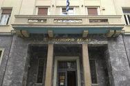 Πάτρα: Ρεκόρ υποψηφιοτήτων στις εκλογές του Επιμελητηρίου - Πάνω από 400 οι υποψήφιοι