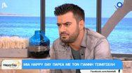 Γιάννης Τσιμιτσέλης - Η ζωή μετά το διαζύγιο (video)