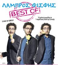 Λάμπρος Φισφής Best of στο Θέατρο Πάνθεον