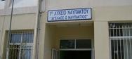 Σοκ σε λύκειο της Ναυπάκτου - Μαθητές κλείδωσαν τον διευθυντή του σχολείου (vids)