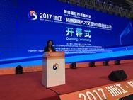 Συνεργασίες του Γεωπονικού Πανεπιστημίου Αθηνών με startups στην Κίνα!