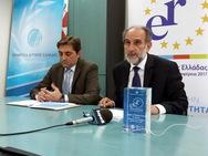 Δυτική Ελλάδα: Τη διοργάνωση διεθνούς συνεδρίου για την επιχειρηματικότητα ανακοίνωσε η Περιφέρεια
