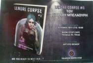 Παρουσίαση βιβλίου 'Lenore Corpse' στο BookStop Cafe