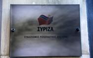ΣΥΡΙΖΑ για την τραυματία στα Εξάρχεια: Τέτοιες ενέργειες προσιδιάζουν σε φασιστικές πρακτικές