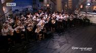 Καταχειροκροτήθηκε η Πατρινή Λαϊκή Ορχήστρα 'Εν Χορδώ' στην εκπομπή 'Στην υγειά μας ρε παιδιά' (video)