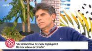Γιάννης Μπέζος: «Δεν θα μιλήσω με αγράμματους» (video)