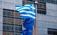 Κομισιόν: 'Tα Ελληνικά Αμυντικά Συστήματα πρέπει να δώσουν στο δημόσιο 55 εκατ. ευρώ'