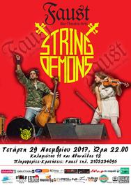 String Demons στο Θέατρο Faust