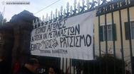 Κατάληψη στα γραφεία του ΣΥΡΙΖΑ από πρόσφυγες και αλληλέγγυους