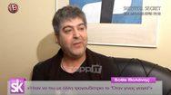 Βολάνης για Πάολα: 'Εξηγήθηκε αχάριστα'! (video)