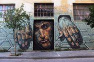 Τα πολιτικά γκράφιτι της κρίσης, στην Πάτρα και σε 9 ακόμα πόλεις, έγιναν έκθεση!