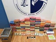Η ΕΛ.ΑΣ. έδωσε στη δημοσιότητα φωτογραφίες από τα 135 κιλά κοκαΐνης της Βάρκιζας