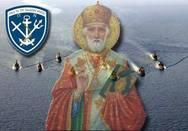 Πάτρα: Γιορτάζει το Πολεμικό Ναυτικό ανήμερα του Αγίου Νικολάου