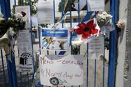 Ζητούν αποζημίωση από το Δημόσιο οι γονείς του 11χρονου που σκοτώθηκε στο Μενίδι