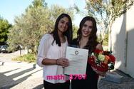 Τμήμα Μαθηματικών (β' ομάδα) 05-12-17 Part 31/31