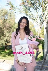 Τμήμα Μαθηματικών (β' ομάδα) 05-12-17 Part 19/31