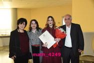Τμήμα Μαθηματικών (β' ομάδα) 05-12-17 Part 17/31