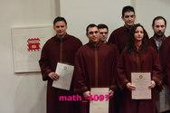 Τμήμα Μαθηματικών (β' ομάδα) 05-12-17 Part 15/31