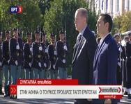 Οι Ευέλπιδες τραγουδούν τον Εθνικό ύμνο μπροστά στον Ερντογάν (video)