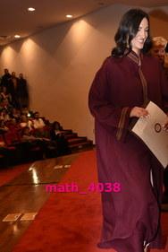 Τμήμα Μαθηματικών (β' ομάδα) 05-12-17 Part 14/31