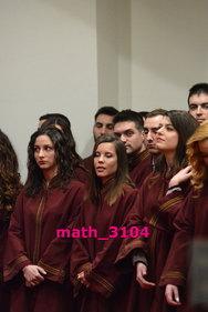 Τμήμα Μαθηματικών (β' ομάδα) 05-12-17 Part 5/31