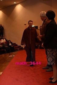 Τμήμα Μαθηματικών (β' ομάδα) 05-12-17 Part 10/31