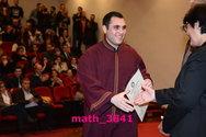 Τμήμα Μαθηματικών (β' ομάδα) 05-12-17 Part 12/31