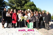 Τμήμα Μαθηματικών (β' ομάδα) 05-12-17 Part 23/31