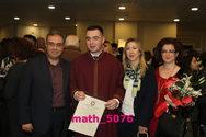 Τμήμα Μαθηματικών (β' ομάδα) 05-12-17 Part 25/31