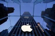 Η Apple εξαγοράζει τη Shazam