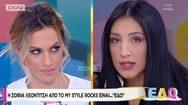 'Άδειασε' η Σοφία Λεοντίτση το My style rocks (video)