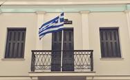 Ένα πραγματικό 'κόσμημα' στην Πάτρα στολίζει την οδό Κορίνθου (pics)