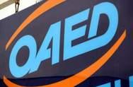 ΟΑΕΔ: Πρόγραμμα για 7.180 θέσεις σε 34 δήμους