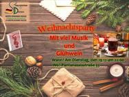 Χριστουγεννιάτικη Γιορτή Ενηλίκων στα Γερμανικά Καγγελάρης