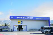 Δείτε όλες τις προσφορές φυλλαδίου του εκπτωτικού Super Market MADI