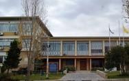 Διημερίδα για τις πράσινες δημόσιες συμβάσεις πραγματοποίησε το Πανεπιστήμιο Πατρών