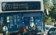 Οδηγός λεωφορείου του ΟΑΣΑ έγινε... ο Άγιος Βασίλης