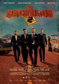Προβολή Ταινίας 'The Bachelor 2' στην Odeon Entertainment
