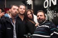 Πρωτοχρονιά στο On-Off Μόνο Ελληνικά 31-12-17