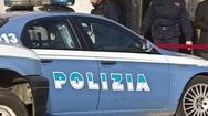 Βενετία: Εκλάπησαν τιμαλφή αξίας πολλών χιλιάδων ευρώ