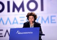 Αθηνά Τραχήλη: 'Έρχονται μειώσεις σε συνταξιούχους και νοικοκυριά'