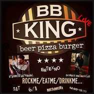 Έντεχνο Live Σαββάτου στο Bb King