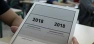 Ηλεία - Στο μηχανογραφικό του 2018 και το τμήμα Μουσειολογίας!