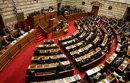 Την Τρίτη στη Βουλή το πολυνομοσχέδιο με τα προαπαιτούμενα