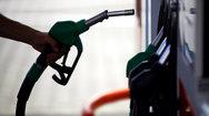 Έρχονται νέες αυξήσεις στα καύσιμα!