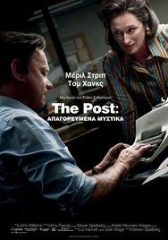 Προβολή Ταινίας 'The Post' στην Odeon Entertainment