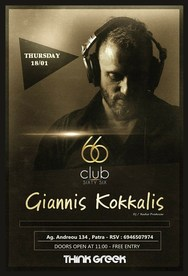 Giannis Kokkalis at Club 66