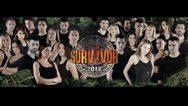 Η μεγάλη πρεμιέρα του Survivor 2!
