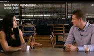 Η Ναταλία Δραγούμη μίλησε για τη σεξουαλική παρενόχληση, που είχε δεχθεί δυο φορές (video)