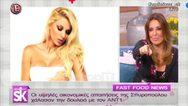Ναταλία Γερμανού για Κωνσταντίνα Σπυροπούλου: 'Tην έφαγε λάχανο από το Dancing η...' (video)